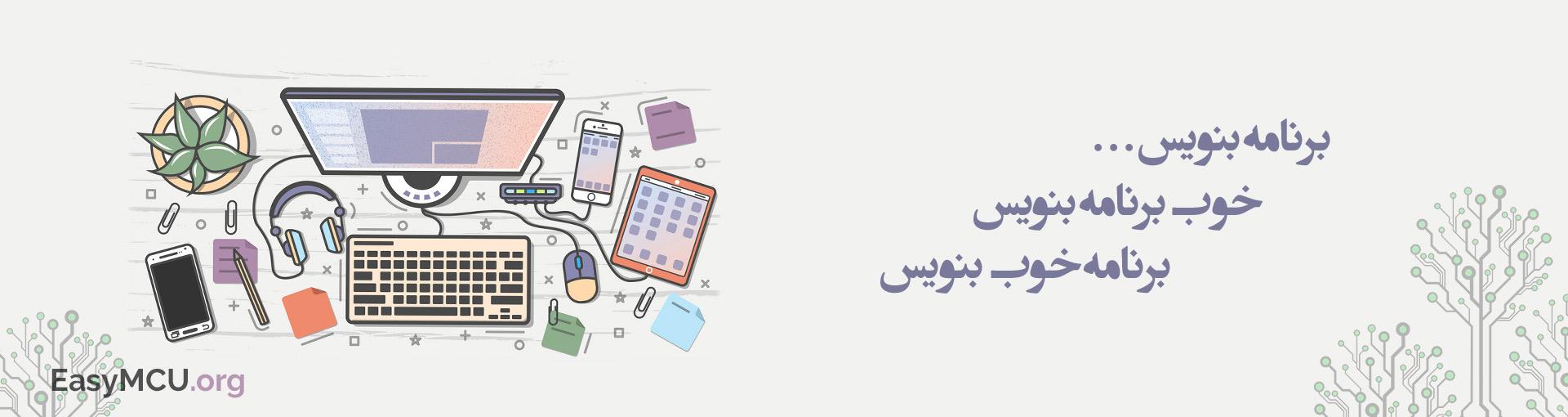 easymcu.org