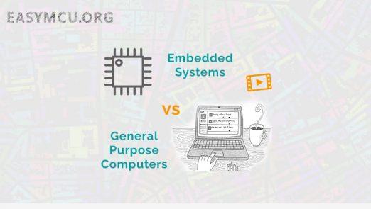 تفاوت سیستم های نهفته با کامپیوترهای همه منظوره